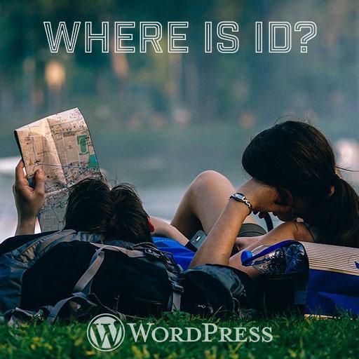 WordPressのIDの調べ方